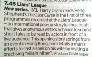 Liars' League Listing in the Radio Times, Easter Sunday 2015